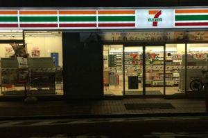 13 Jajanan yang cuma dijual di minimarket Jepang, unik banget