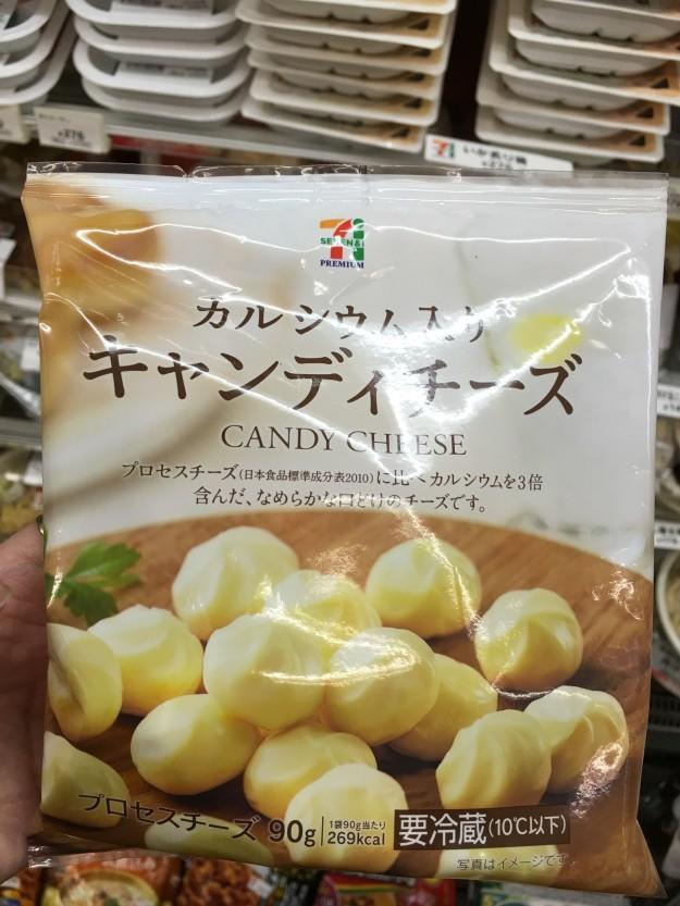 jajanan yang cuma dijual di minimarket jepang © 2017 buzzfeed