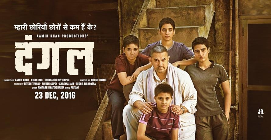Film terbaru Aamir Khan catatkan rekor baru dalam sejarah Bollywood