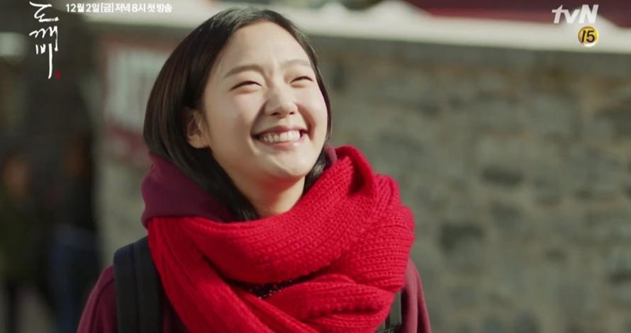 Ini 15 fashion kece Kim Go-eun di drama Goblin, harganya fantastis!