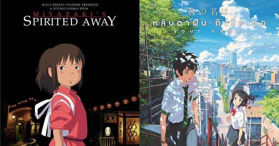 Film Anime Jepang Terlaris Sepanjang Masa Wajib Nonton