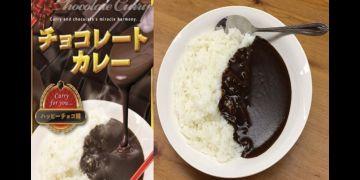 Begini kalau nasi disajikan bersama cokelat, enak nggak ya?