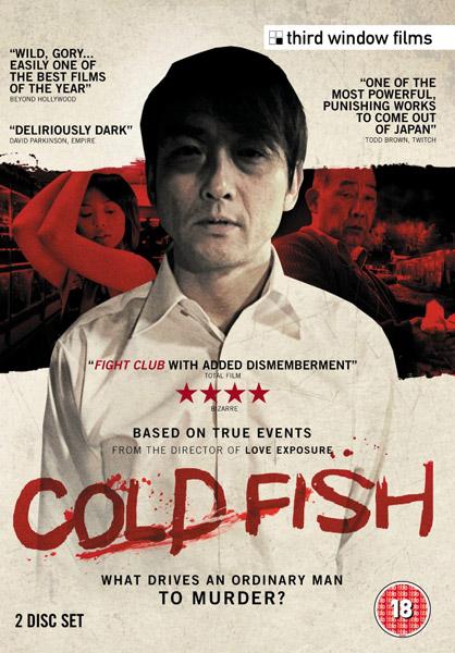 7 Film Gore Jepang ini terkenal paling sadis, penakut jangan