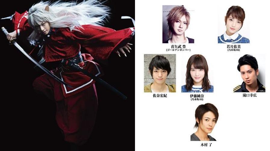 Akan diangkat live action, ini 6 seleb Jepang yang bermain di Inuyasha