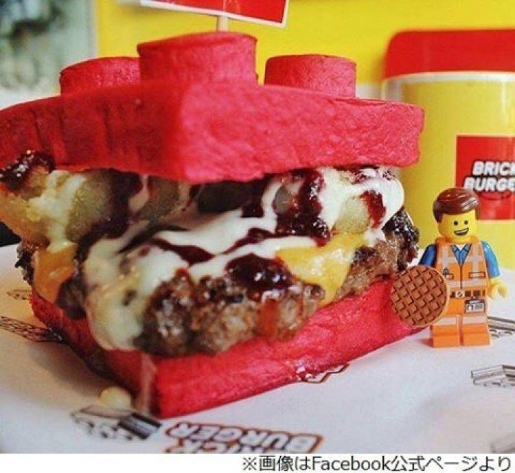 Restoran ini sajikan burger lego, wah tega nggak nih makannya?