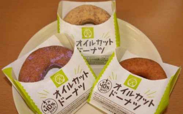 Di Jepang sudah ada donat untuk diet, menggiurkan nih