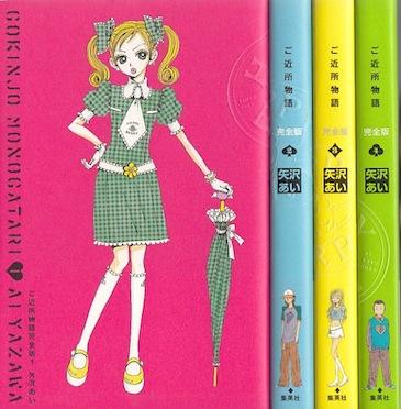 Manga Yang Ada Fashionnya © 2017 brilio.net