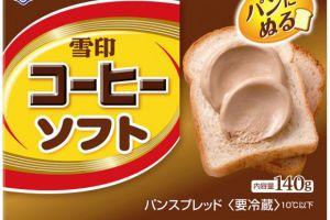 Perusahaan Jepang kenalkan selai rasa kopi, kamu pasti penasaran