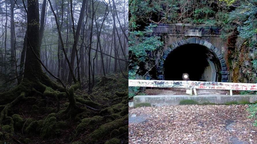 10 Tempat paling menyeramkan di Jepang, kamu berani ke sana?