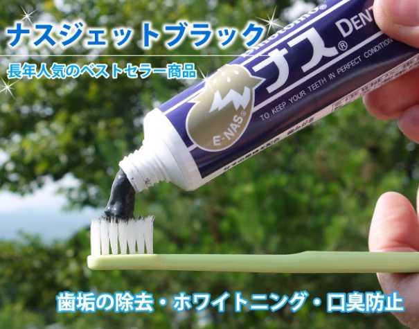 7 Rasa tak lazim pasta gigi di Jepang, dari terong sampai takoyaki