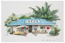 10 Potret pertokoan di Korea Selatan ini dibuat selama 20 tahun, wow
