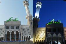 Begini kemegahan Seoul Central Mosque, masjid pertama di Korea Selatan