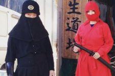 Kampus ini akan bangun pusat studi ninja, lokasinya dikelilingi gunung