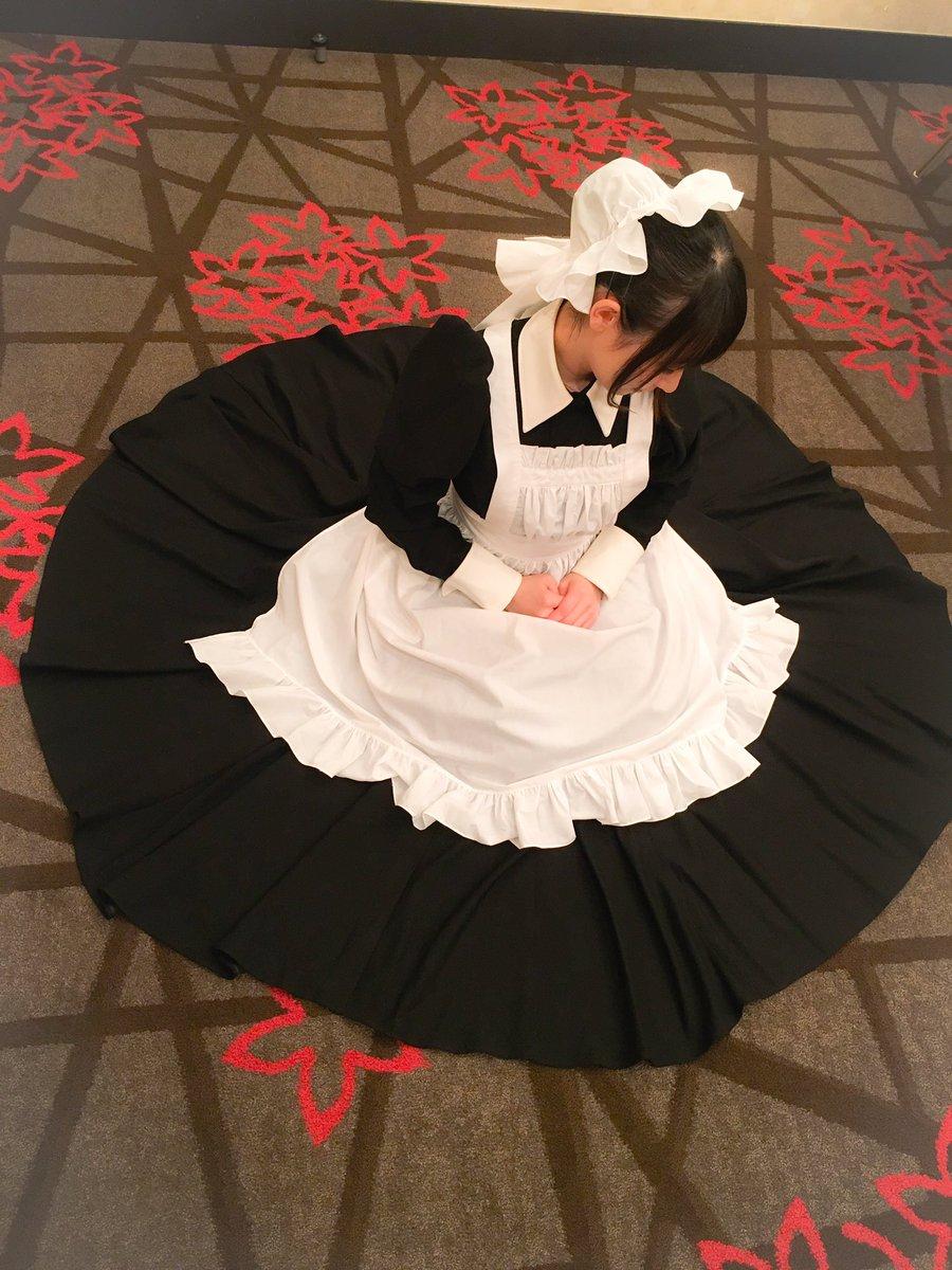 Seleb Maids Day Jepang © 2017 brilio.net