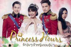 12 Foto si ganteng Tao Phiangphor, pangeran di Princess Hours Thailand