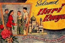 6 Poster iklan lebaran jadul dan langka di Indonesia, kece banget deh!