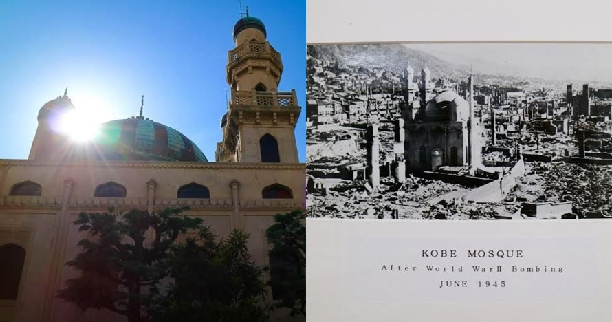 Ini masjid tertua di Jepang yang selamat dari gempa bumi besar 1995