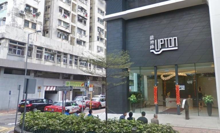 Pria Hong Kong ini bayar tempat parkir Rp 8 miliar, termahal di dunia?