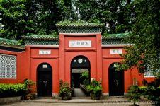 Ini alasan pemerintah China perluas makam paman Nabi Muhammad SAW