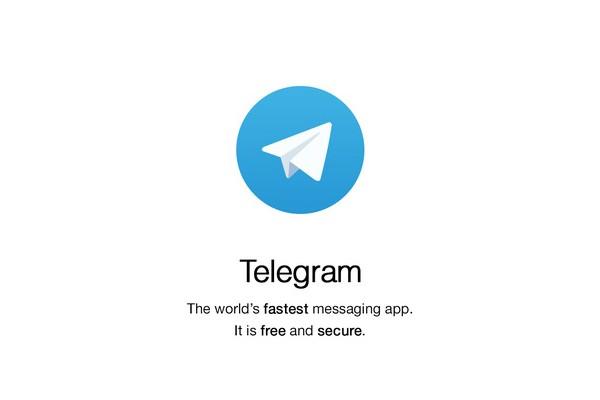 Banyak muatan radikalisme, Kemkominfo blokir akses aplikasi Telegram