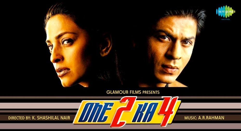 Film SRK Yang Malah Rugi  © 2017 brilio.net