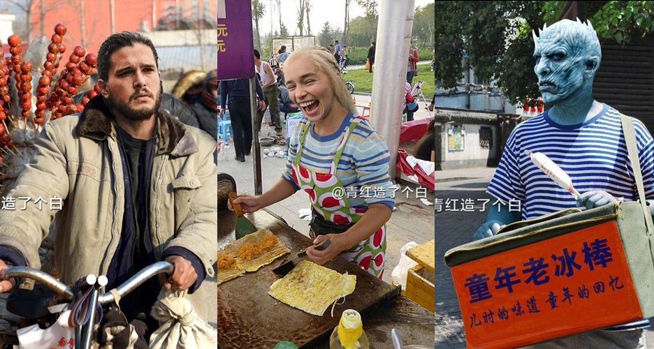 23 Editan foto pemain GoT lagi jualan ala orang China, ada-ada aja nih