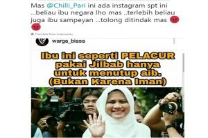 Ada meme Iriana Jokowi yang ngawur, respons Kaesang & Gibran ini adem
