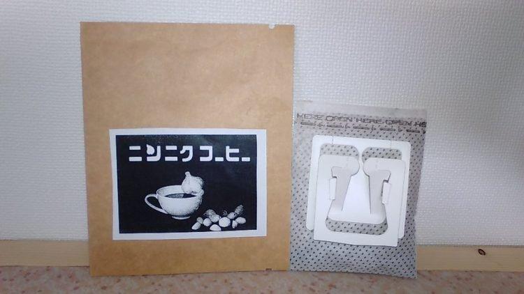 kopi dari bawang putih © 2017 brilio.net