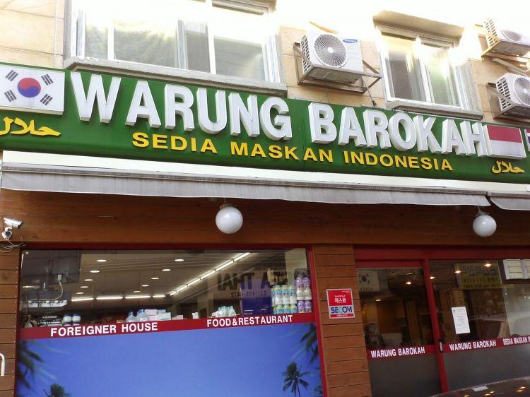7 Restoran Di Korea Selatan Ini Sajikan Menu Khas Indonesia