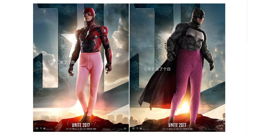 6 Superhero Justice League diedit pakai sweatpants, gagal keren deh