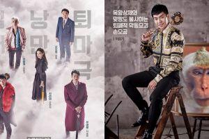 5 Alasan kamu harus nonton Hwayugi, kisah kera sakti versi drama Korea