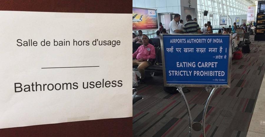 10 Imbauan bahasa Inggris di tempat umum ini bikin gagal paham