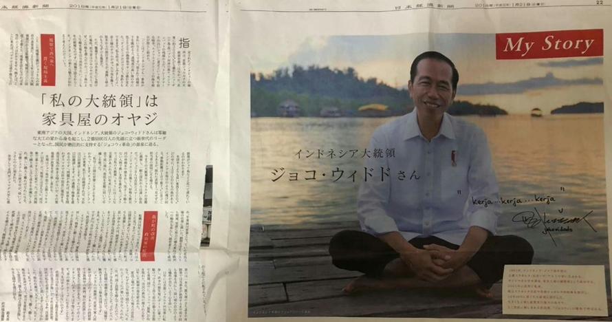 Dimuat media Jepang, ulasan sosok Jokowi penuh pujian & jadi panutan