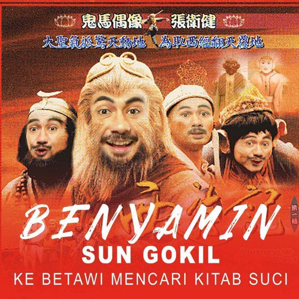 Editan poster Benyamin Biang Kerok  © 2018 brilio.net