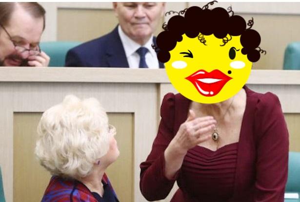 Gaya rambut wanita pejabat Rusia ini curi perhatian dunia