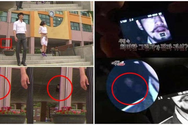Penampakan 3 sosok tak dikenal di drama Korea ini bikin merinding
