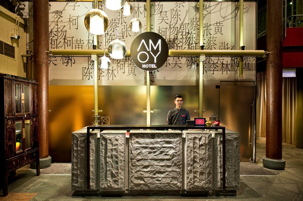 review amoy hotel © 2018 brilio.net