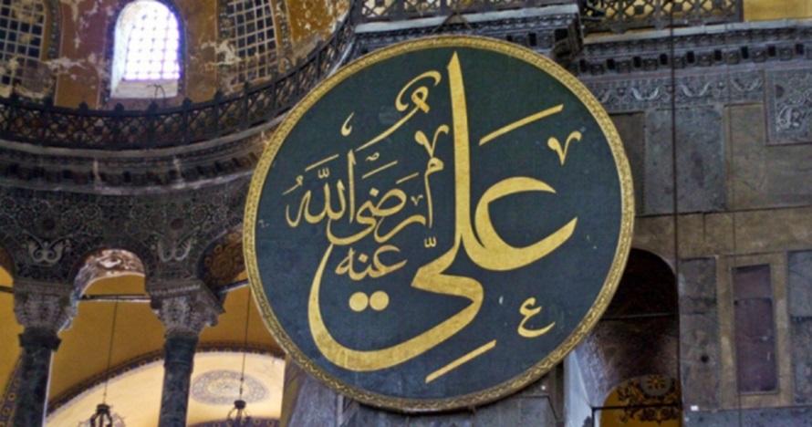 Kisah pembunuhan Sayyidina Ali di malam Ramadan, ditikam jelang shalat
