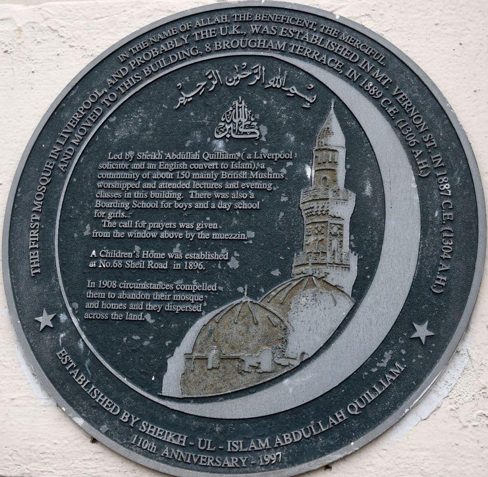 masjid Abdullah Quilliam berbagai sumber