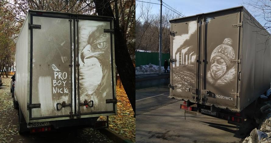 11 Lukisan kece ini dibikin dari debu-debu yang nempel di badan truk
