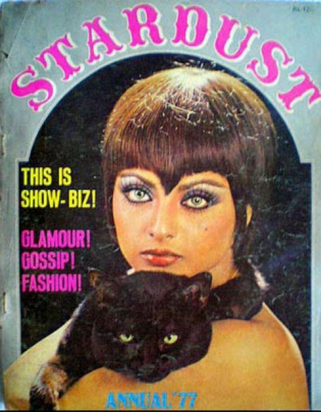 poster film india © 2018 vintag