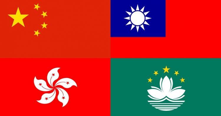 Ada 4 China di Asian Games 2018, ini penjelasan perbedaannya
