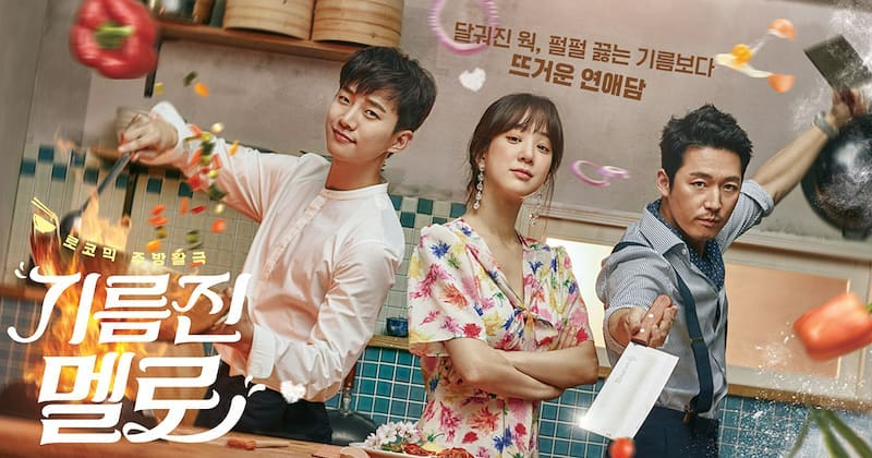Image Result For Drama Korea Lucu Dan Romantis