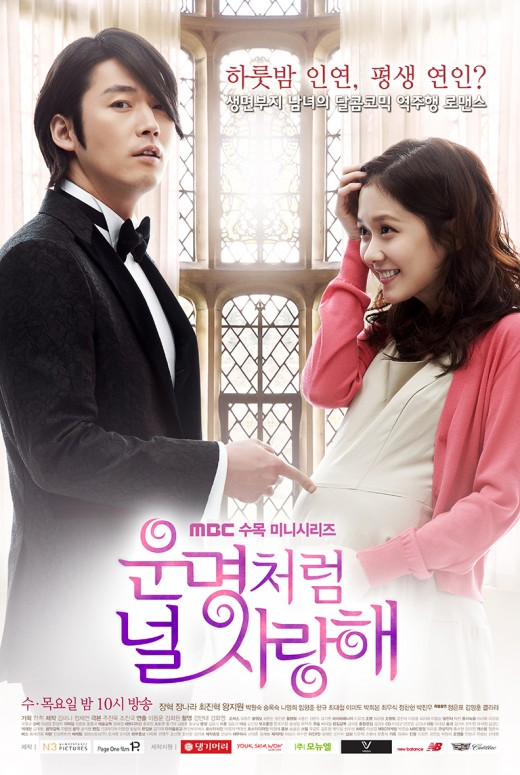 10 drama korea cerai instagram
