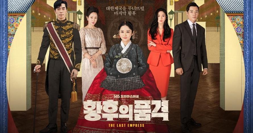 6 Drama Korea ini tuai kontroversi, dianggap terlalu vulgar