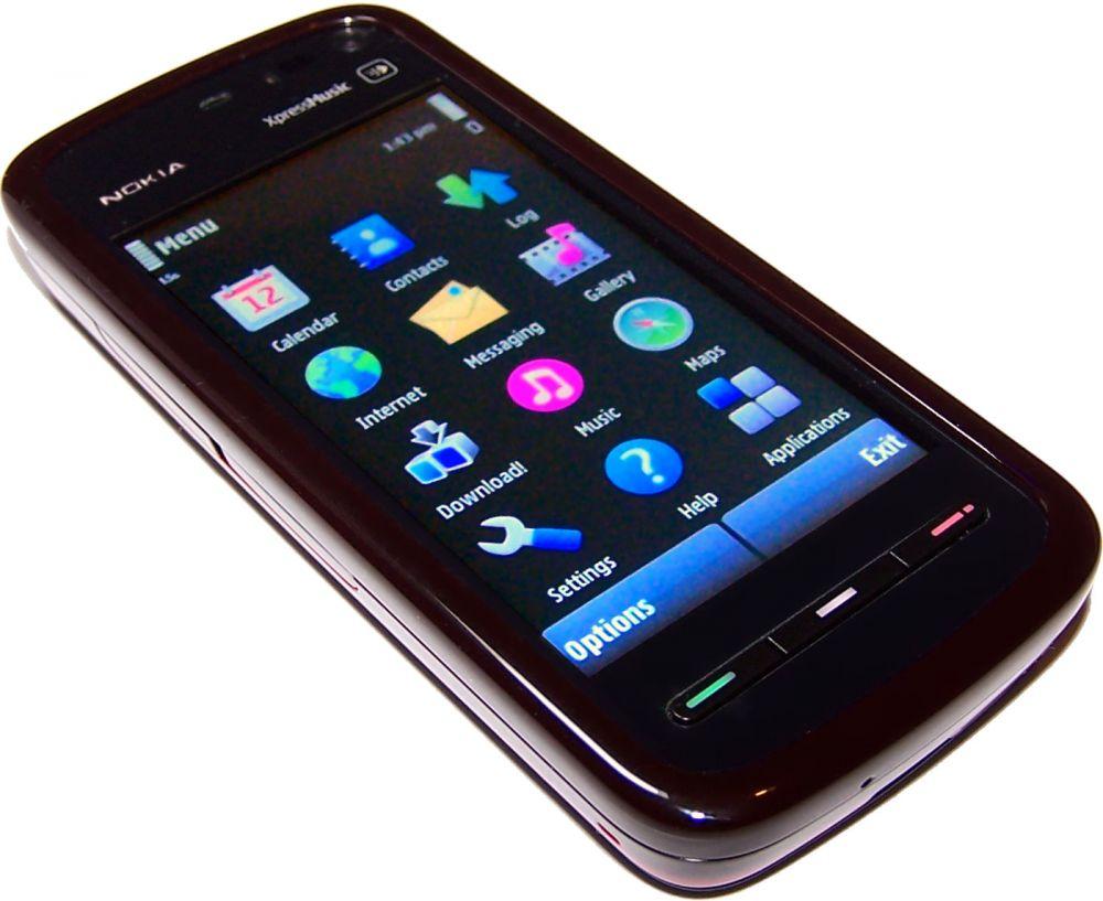 Nokia jadul berbagai sumber
