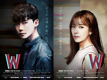 13 drama fantasi korea instagram
