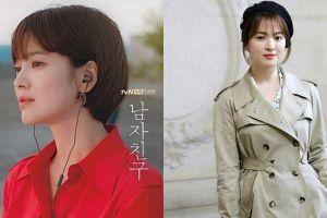 10 Drama Korea yang dibintangi Song Hye-kyo, termasuk Encounter