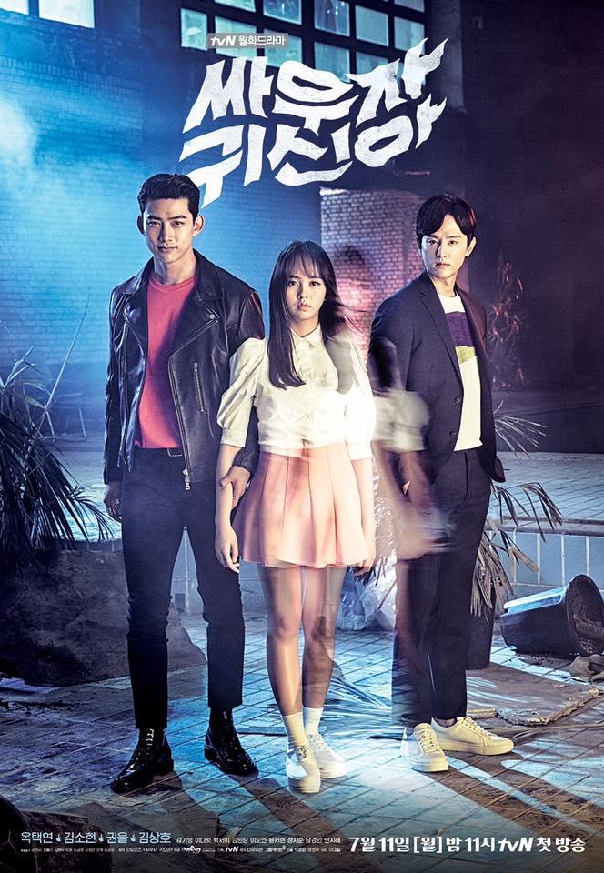 10 Drama Korea Horor Romantis Bikin Merinding Sekaligus Baper