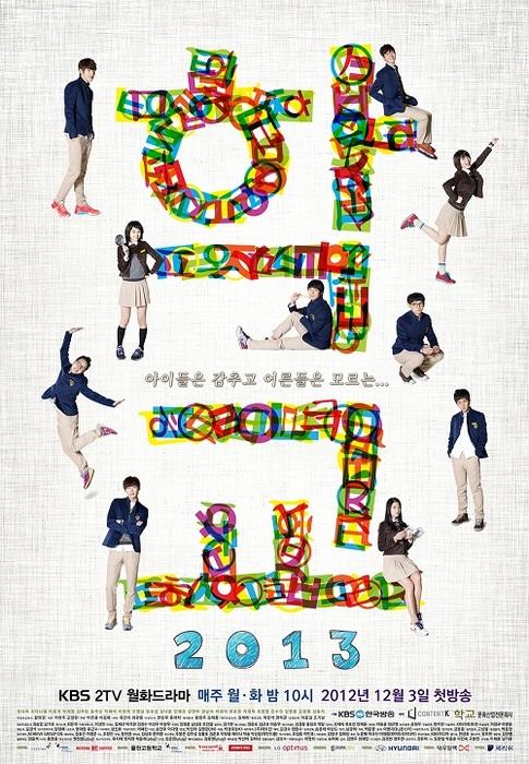 Drama Korea momen tahun baru asianwiki